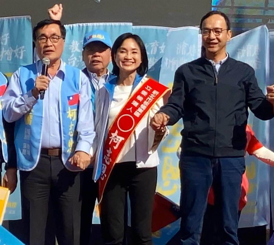 高雄市副市長李四(左)川11月30日特地北上,與前國民黨主席朱立倫為新北市立委參選人柯志恩助選。(柯志恩競選總部提供)