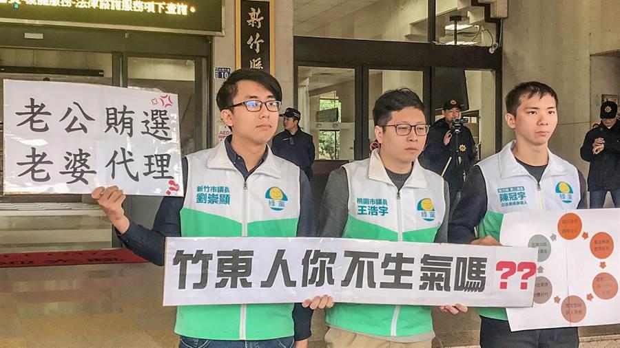 綠黨召集人劉崇顯(左)等人抗議縣府指派羅吉祥的妻子張順朋代理竹東鎮長。(羅浚濱攝)