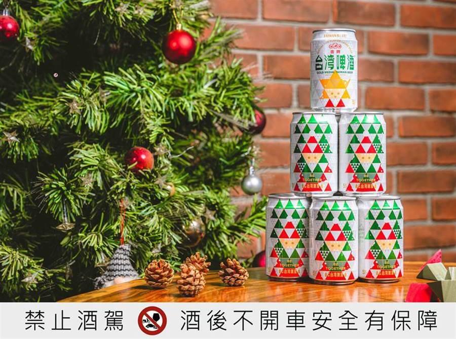 金牌台灣啤酒聖誕罐。圖/台灣菸酒提供