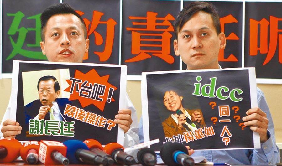 台北市議員李明賢(左)和新北市議員葉元之(右)。(張立勳攝)
