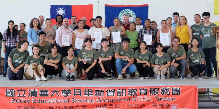 清華國際志工團榮獲「貝里斯青年獎章」。(清華大學提供/陳育賢新竹傳真)