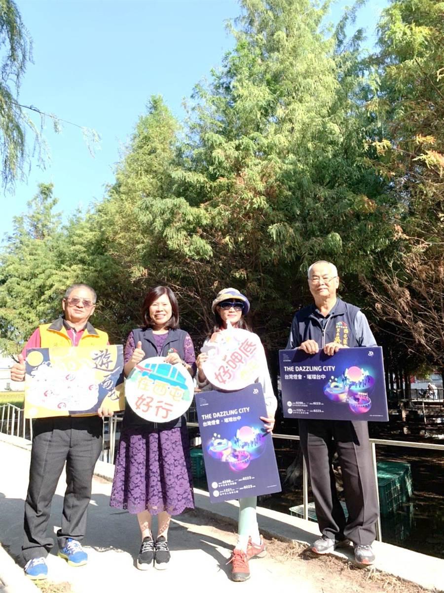 台中市西屯區公所區長陳寶雲(左二)為台灣燈會賣力宣傳,台灣燈會自12月21日即在文心森林公園開展,明年2月8日在后里開幕的主燈區更是超級亮點。(盧金足攝)