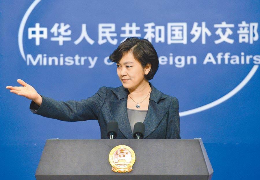 大陸外交部新聞發言人華春瑩。(中新社)