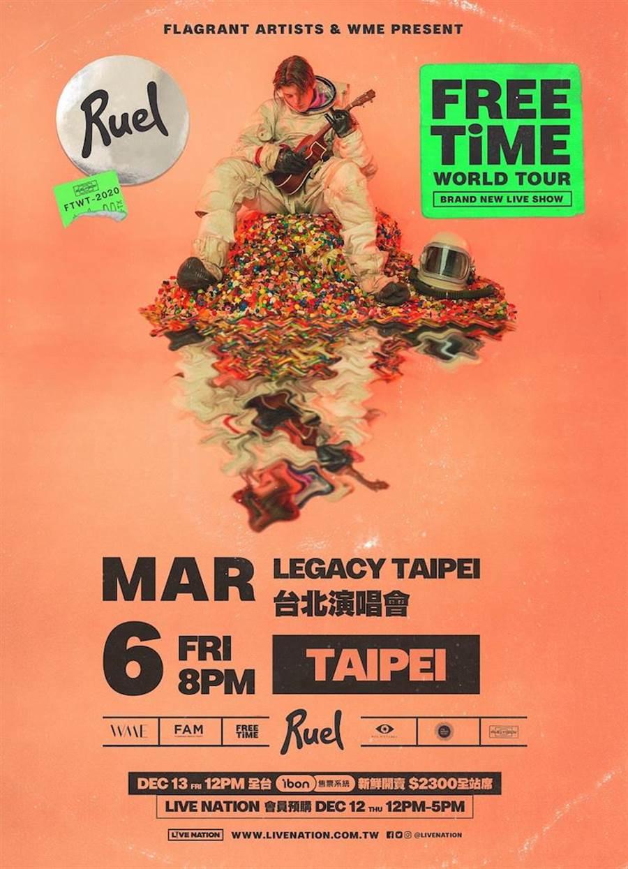 RUAL將於明年三月首度來台開唱,門票12月13號開賣。(Live Nation Taiwan提供)