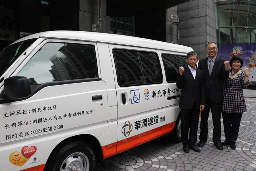 新潤建設董事長黃文辰(左)捐贈復康巴士,由新北市副市長謝政達和社會局長張錦麗代表受贈。(譚宇哲攝)
