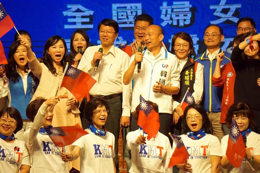 國民黨總統參選人韓國瑜今天成立全國婦女會與夫人李佳芬合體。(柯宗緯攝)
