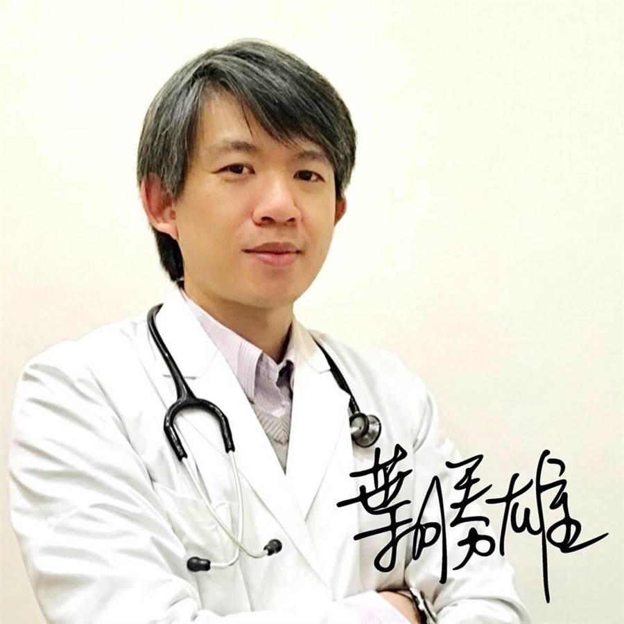 42歲小兒科名醫葉勝雄罹癌過世,臉書14字暖哭網友。(圖/摘自葉勝雄的育兒發燒友.小兒科醫師FB)