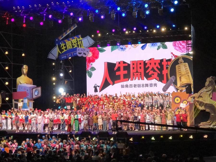 海豐社區長者們至台北小巨蛋演出「仙角百老匯」舞台秀。(台塑企業提供/張朝欣雲林傳真)