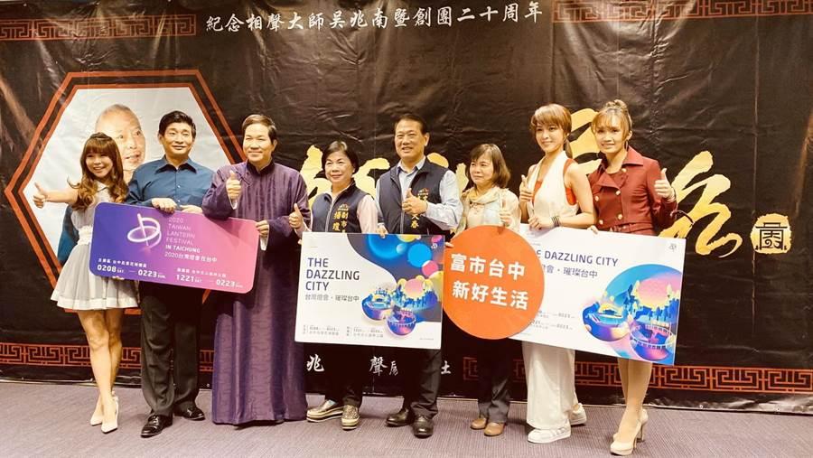 吳兆南相聲劇藝社《吳門20-師出吳名》將在28日於屯區藝文中心演出。(陳淑芬攝)