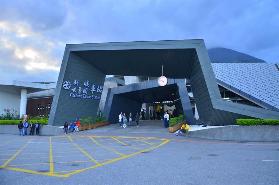 花蓮新城車站外觀呈現高山意象,讓號稱峽谷大門的車站更添濃濃太魯閣風情。(太管處提供/王昱凱花蓮傳真)
