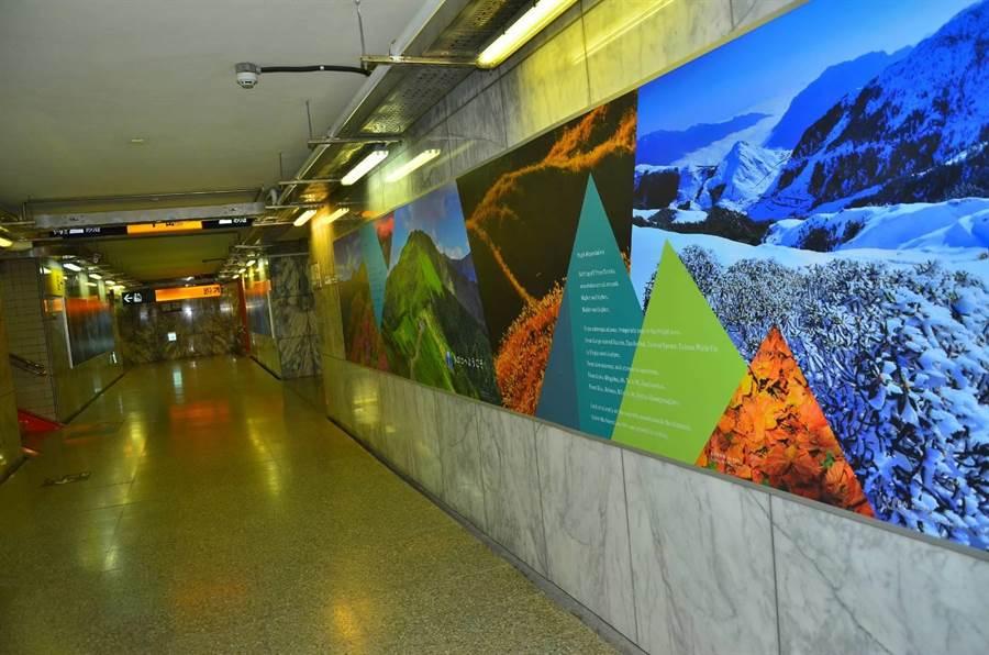 車站內地下道以「海崖」、「峽谷」、「高山」及「太魯閣人」等4項主題,將國家公園文史與美景拉到車站內。(太管處提供/王昱凱花蓮傳真)