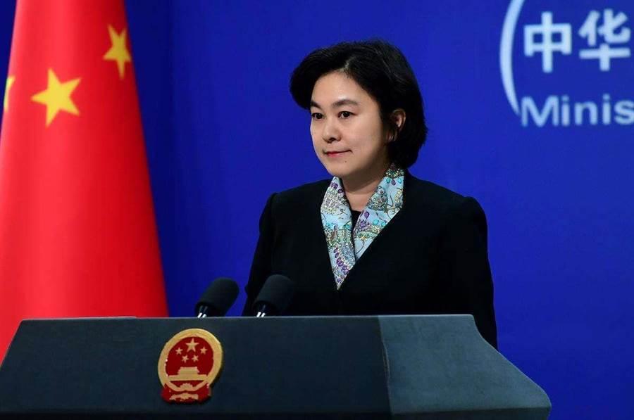 大陸外交部發言人華春瑩。(新華社)