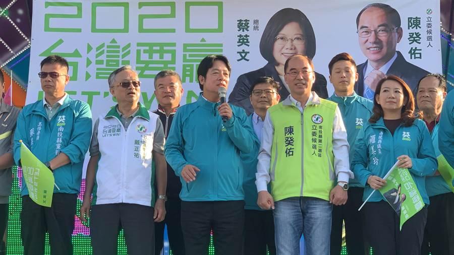 民進黨副總統參選人賴清德(中),2日到南投力挺立委參選人陳癸佑。(廖志晃攝)