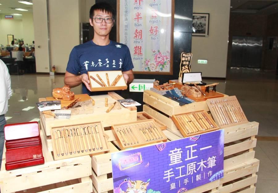 三義木雕師童正一將台灣原木與鋼筆結合,打造精美實用的手工原木筆。(何冠嫻攝)