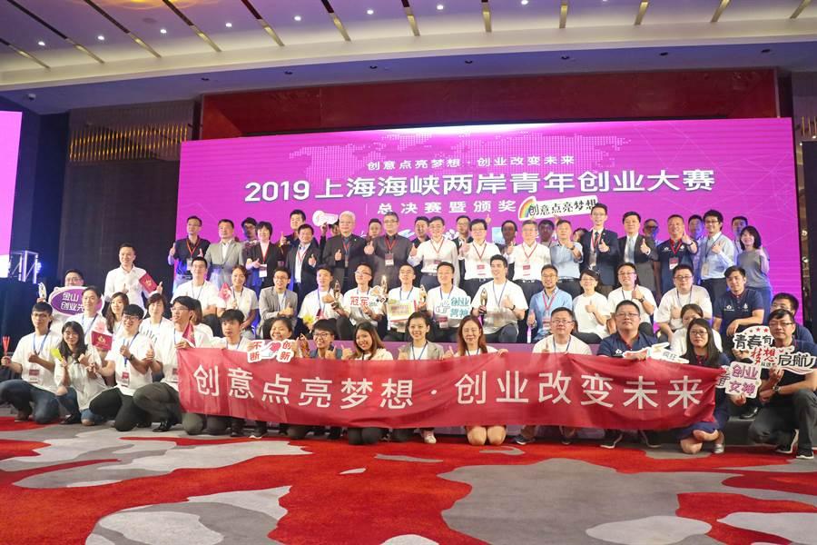 2019上海海峽兩岸青年創業大賽,台青拿下1座一等獎、2座二等獎佳績。(圖:吳泓勳攝)