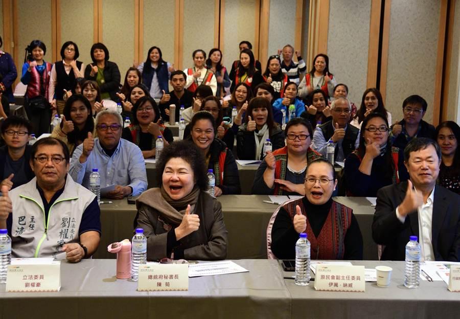 原民會2日宣布,社工員明年1月全面調薪,總統府祕書長陳菊(前排左二)應邀出席,向台東的社工員致意。(莊哲權攝)