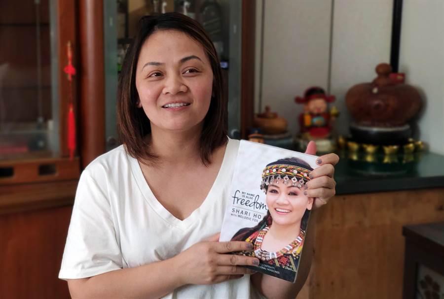 曾在美國受虐的大武鄉排灣族女孩子何曉鳳,出書分享她坎坷的生命故事。(翻攝照片/莊哲權台東傳真)