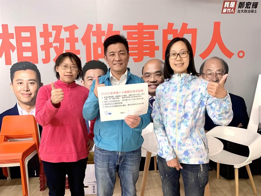 新竹市立委參選人鄭宏輝(中)2日簽署水議題政策承諾書。(鄭宏輝提供/陳育賢新竹傳真)
