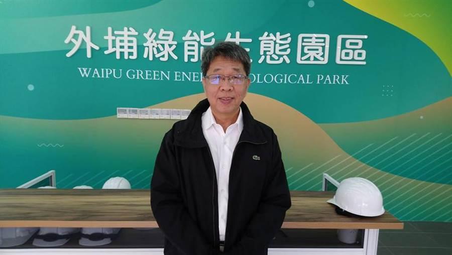 山林水總經理廖宗銘表示,台中外埔綠能生態園區可望明年中正式營運。圖/曾麗芳