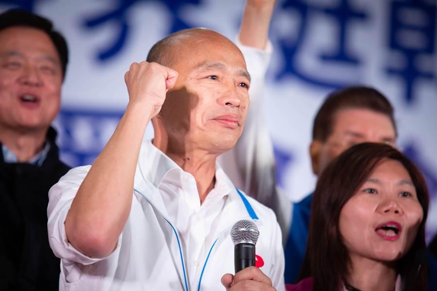 韓國瑜提醒大家,在選前關鍵40天,要避免假新聞與民調的危害,堅定支持國民黨所有提名人。(袁庭堯攝)