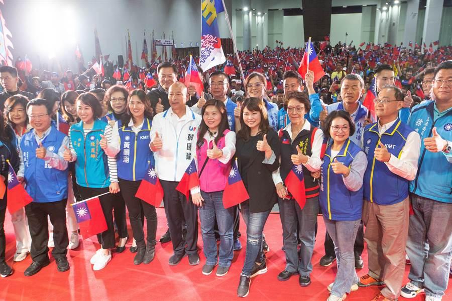 活動最後韓國瑜與國民黨高雄八位立委候選人與7000多名支持者合影。(袁庭堯攝)