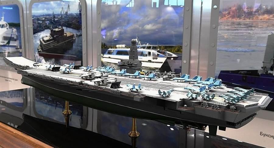俄羅斯涅瓦設計局設計的海牛核動力航空母艦,其滿載排水量為8-9萬噸。(圖/衛星通訊社)
