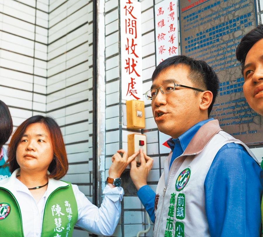 高雄市議員陳致中於3月時控告韓國瑜涉外患罪,高分檢已簽結,證明韓的清白。(本報資料照片)