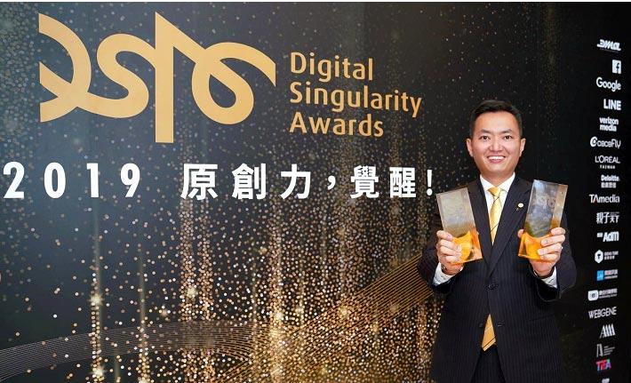 創新科技獲肯定 連續3年拿獎