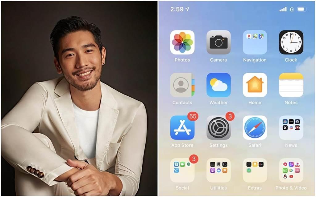 高以翔在摯友的手機留下「G」的密碼。(傑星傳播提供、摘自蔣珅瑋微博)