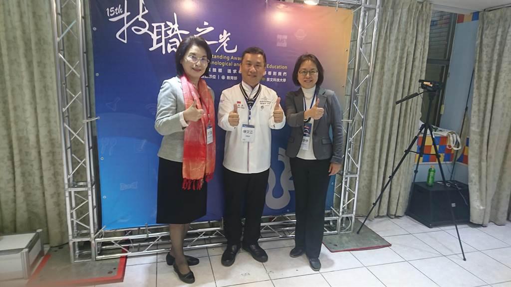 景文科大校長洪久賢(左)與景文科技大學餐飲管理系教師陳文正(中),在「第十五屆技職之光頒獎典禮」現場合影留念。(李侑珊攝)