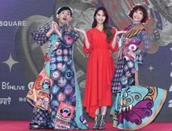 楊丞琳台北跨年陪倒數 吳青峰接棒熱唱