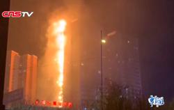 瀋陽大樓遭火噬 延燒25樓幸無傷亡