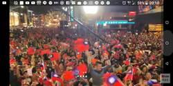 韓屏東造勢現場實況嚇死人 網:直接宣布當選吧!