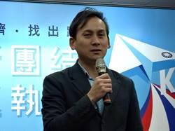 藍營將赴外交部抗議綠網軍害死人 韓營籲蔡謝說清楚