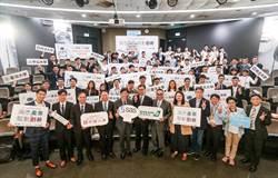 政大、台大獲中國人壽、長榮航空、SAS合辦AI競賽冠軍