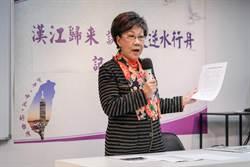蔡總統誇台灣經濟好 呂秀蓮諷:因為她命好