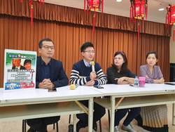北市議員轟卡神沒人性 預告明天公布藏鏡人