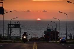 落日點1年僅2次!最美景觀公路 台61線白沙屯段奪冠