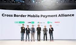 一卡通與LINE Pay啟動跨境支付 「LINE Pay Money」貼近用戶需求