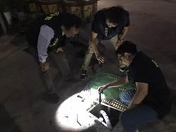 外銷日本毛豆大廠違法排廢水 遭高雄環保局勒令停工