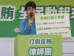 李晏榕:楊蕙如行為與民進黨無關 勿政治操作