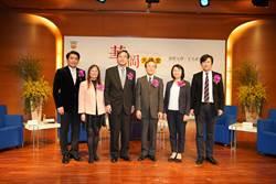 華岡大講堂 邀日本國立弘前大學校長佐藤敬蒞校演講