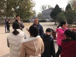 台灣人在大陸》開封西村文化扶貧之旅(上)