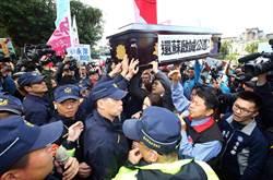 還蘇啟誠公道 藍營民代抬棺抗議