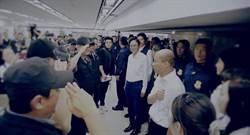 韓國瑜首支線上MV上線啦 !
