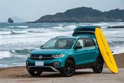 試車報告:VW T-Cross 小車魔術大空間