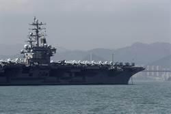 美艦被拒停靠香港 軍事專家:可能改停靠台灣