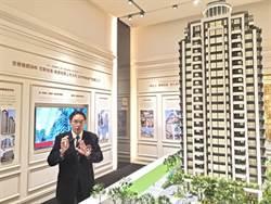 宏普辦公、住宅兩路並進明年推案上看360億