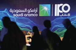 拉抬Aramco IPO定價 沙國擬延長減產