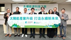 工研院5技術 助再生能源發展